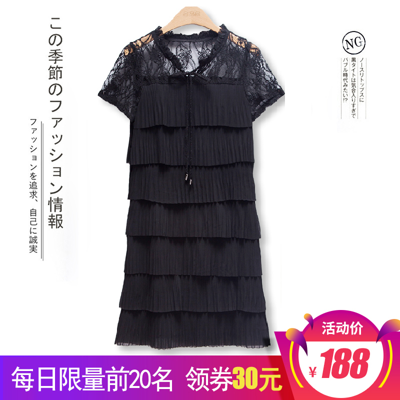 时尚v领雪纺短袖裙子连衣裙女2019夏季新款蛋糕中长款蕾丝黑色裙