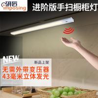Исследовательские шкафы Карпентер свет Led hand sweep индукционный кухонный шкаф снизу свет Шкаф кухонный шкаф свет зона без Ремень трансформатора переключатель