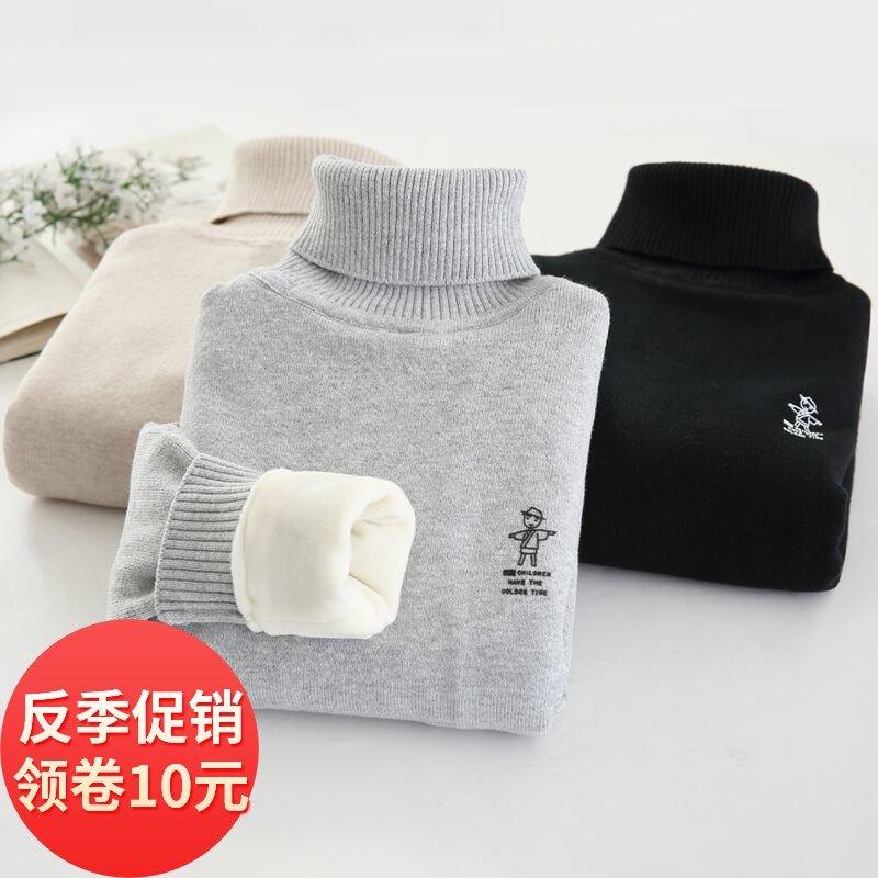 男童毛衣儿童加绒加厚高领秋冬款女童套头白色衫中大童黑色打底衫