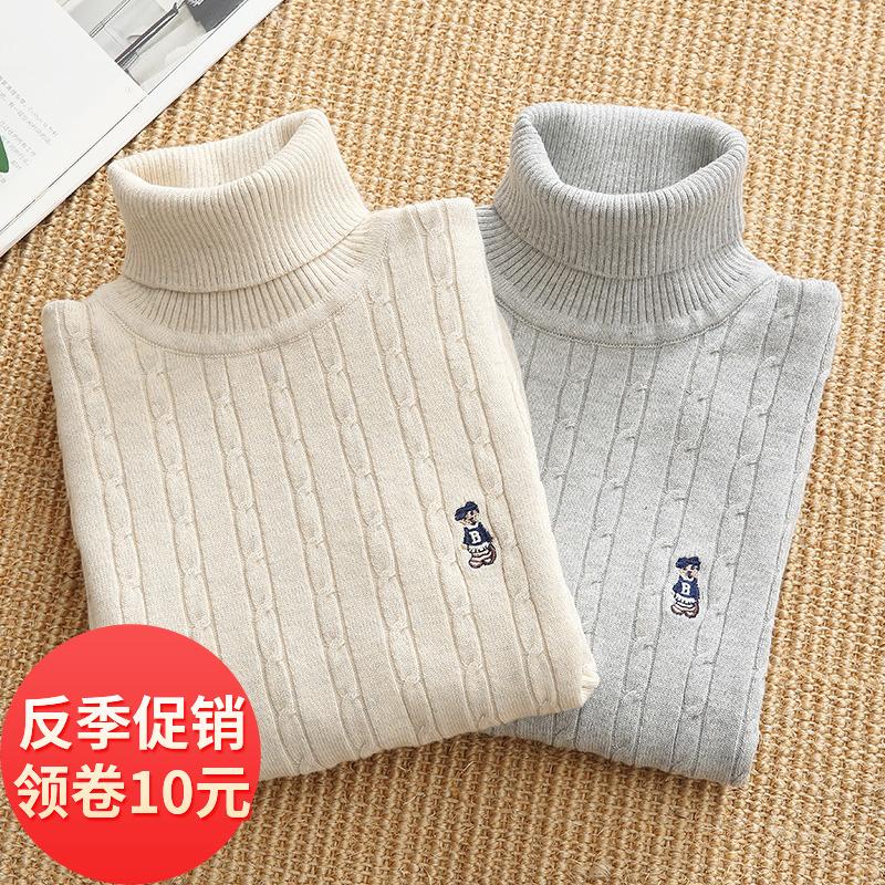 毛衣儿童高领套头针织衫棉男童秋冬款女加绒打底白色衫加厚毛线衣
