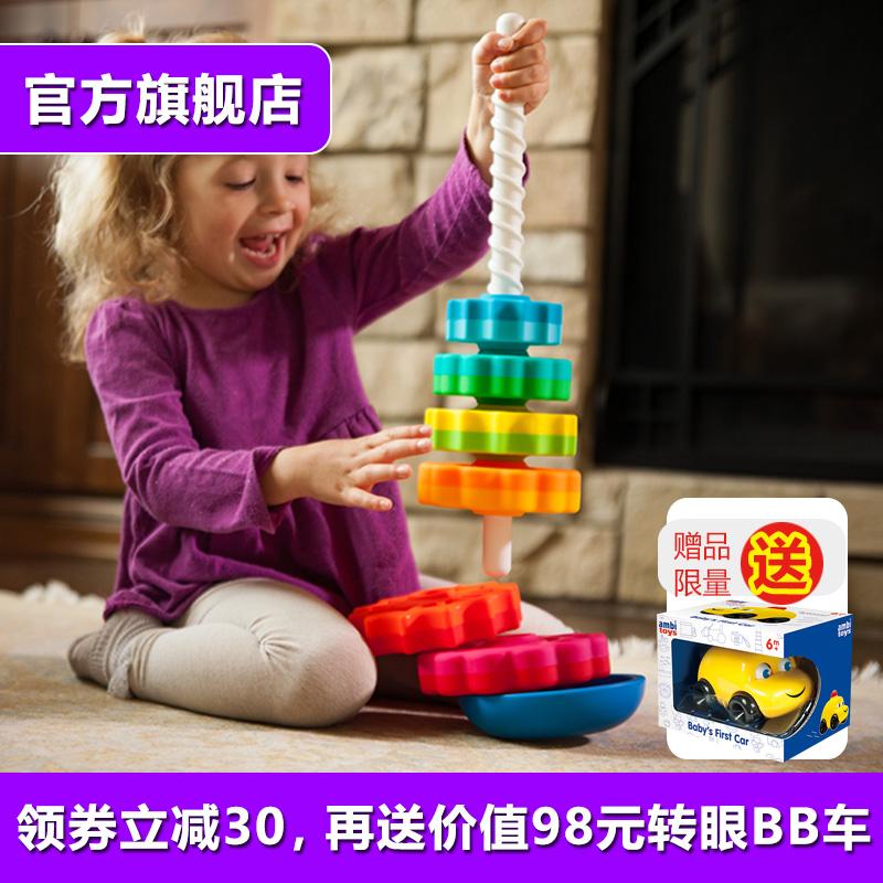 智库早教益智层层积木 1-2岁儿童玩具趣味叠叠乐转转塔