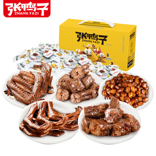 [duck's flagship store] spicy duck neck duck wing duck snack pack