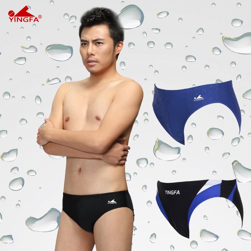 英发三角泳裤 成人男士泳衣比赛训练 三角专业竞速减阻儿童游泳裤