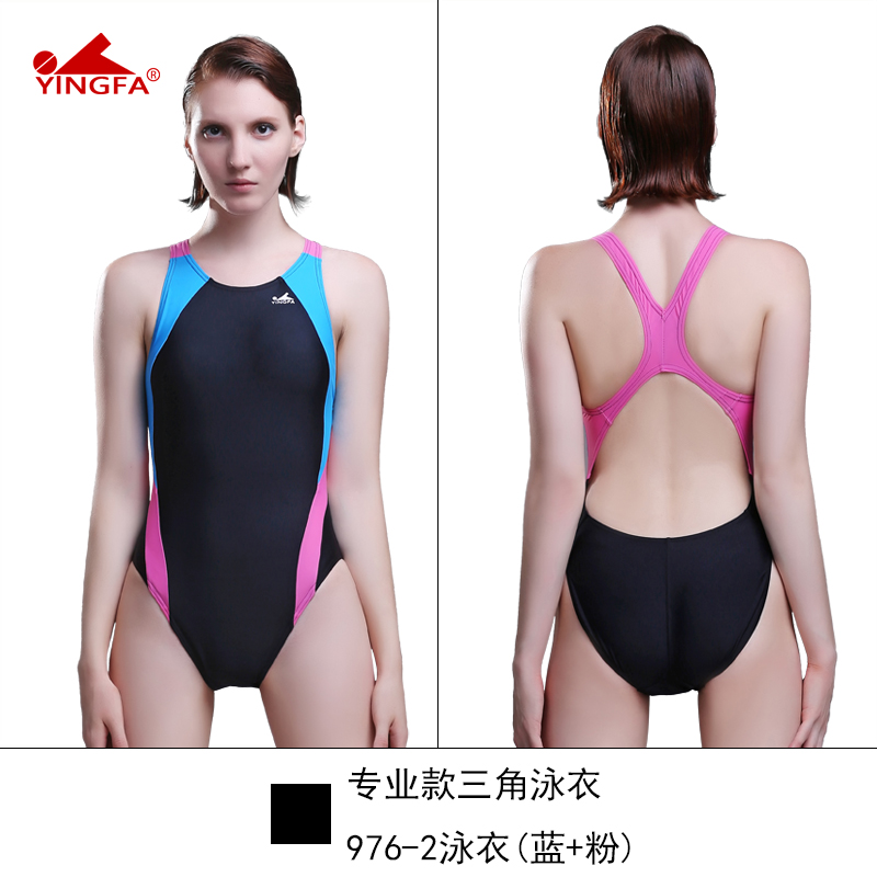 2d5335ba41f45 British hair professional swimwear female Siamese triangle classic slimming  large size training swimwear covered belly swimsuit