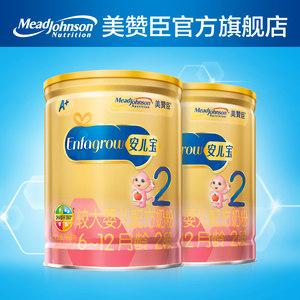 美赞臣安儿宝A+婴幼儿配方牛奶粉2段900g*2罐 【天猫品类拉新】
