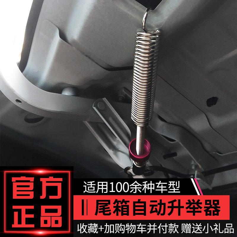 Jetta автомобиль после окончания коробка благословение дальновидный этот багажник весна ремонт excelle специальный автоматическая общий бомба начало литровый шаг устройство