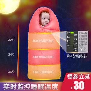 婴儿睡袋羽绒棉加绒加厚儿童宝宝新生儿外出抱被防踢被秋冬季款