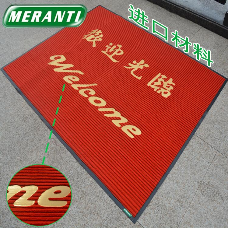 Usd 12 73 Custom Welcome Carpet Double Striped Mat Into The Door