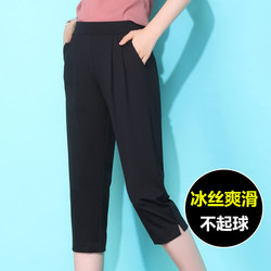 Ice silk cropped pants women's summer thin loose harem pants large size casual black mother pants five-point pants pants