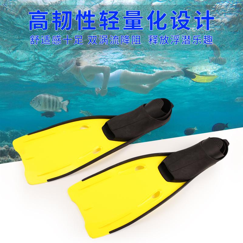 Каждый день спец. предложение Пальцы с длинными плавниками, подводные платки, утка, близорукие подводные плавания