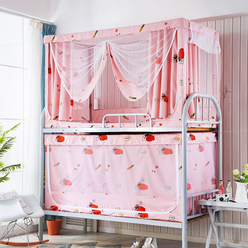 Usd 70 73 Student Dormitory Shade Top Bunk Bedroom Artifact Bed And