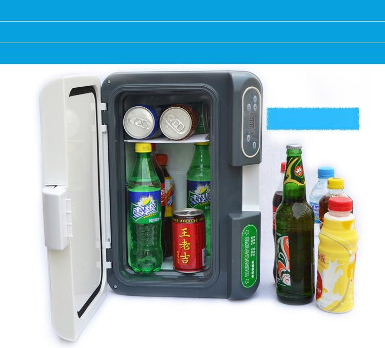 【興達生活】德國技術車載冰箱車家兩用小迷妳冰箱家用冷凍冷藏制冷暖箱汽車用`25649