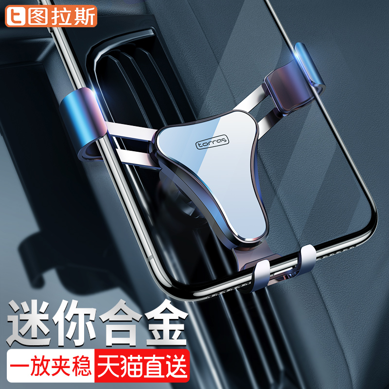 Tulas автомобильный телефон держатель автомобильный навигационный кронштейн розетка верх Карточка поддержки автомобиля с застежкой Индукция силы тяжести