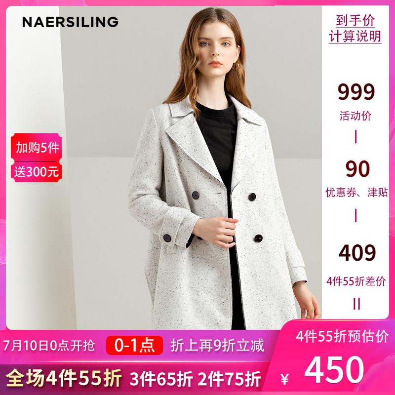 NAERSILING Áo khoác len nữ của Enling giữa mùa thu và mùa đông đơn giản thắt lưng trắng - Trung bình và dài Coat