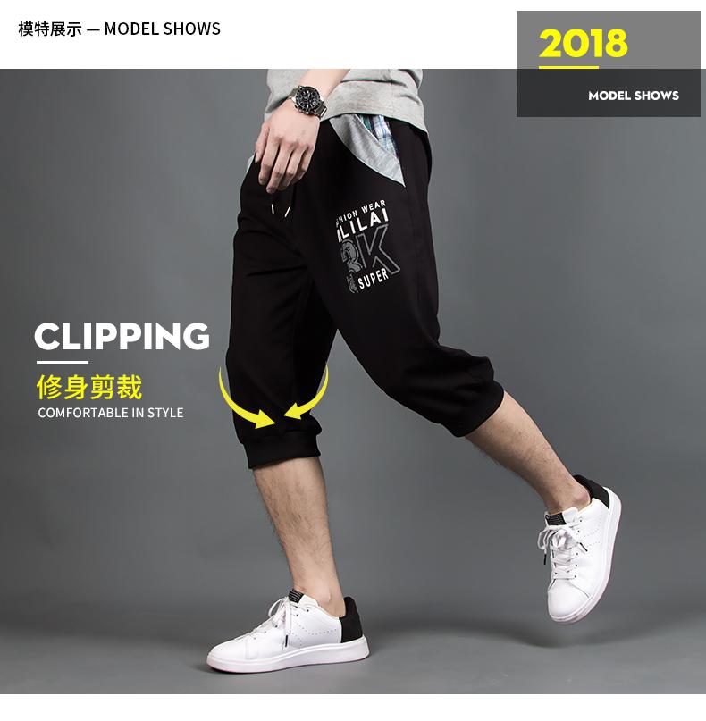 Mùa hè hip hop quần triều lỏng giản dị cắt quần cộng với phân bón XL quần short nam người đàn ông béo Harlan thể thao quần