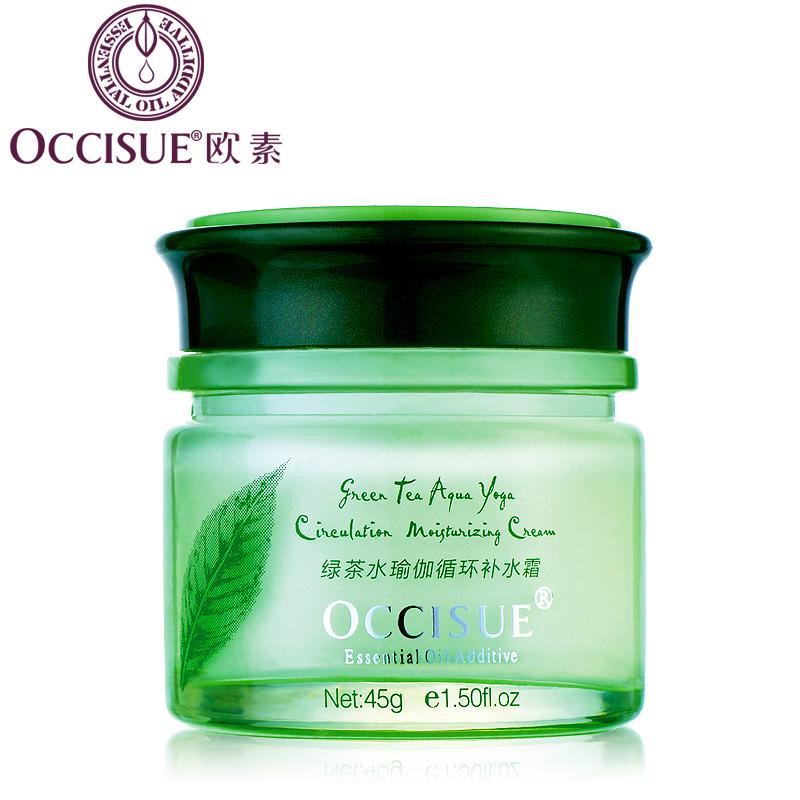 正品occisue欧素水瑜伽循环补水霜45g