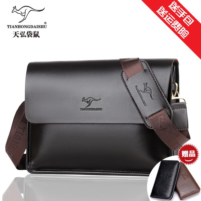 送手包品牌袋鼠男包单肩包男士真皮包包商务中年挂包男土斜挎背包
