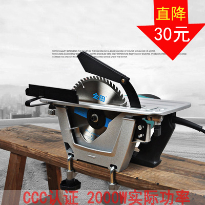 Baili Lai 8 Inch Flip Electric Circular Saw Portable Dual Use Table