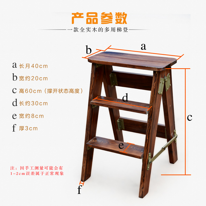 Excellent Usd 106 21 Solid Wood Folding Portable Stepladder Home Pabps2019 Chair Design Images Pabps2019Com