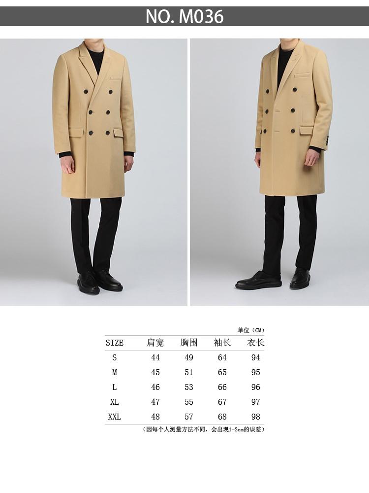 CJ tự chế của nam giới quần áo khuyến mãi mùa thu và mùa đông phá vỡ mã giải phóng mặt bằng cashmere áo khoác nam Hàn Quốc phiên bản của áo len giá trị giá cả phải chăng