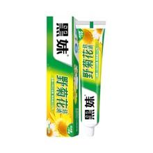 【黑妹】野菊花牙膏160g*2支