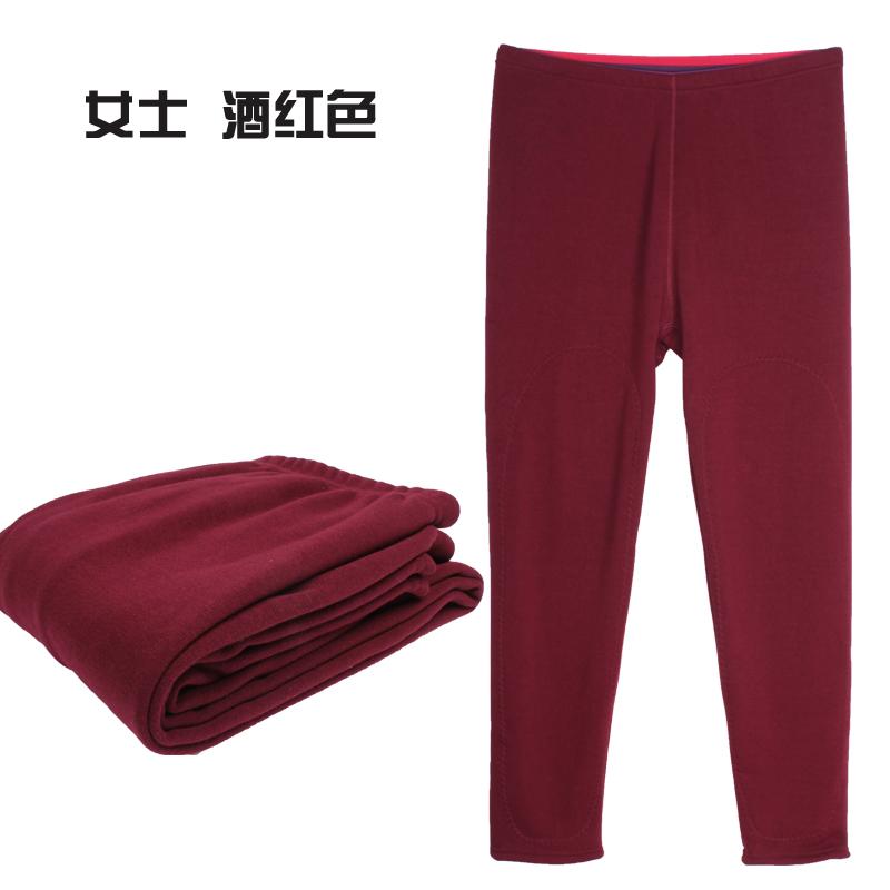 Pantalon collant Moyen-âge BNK9618 en coton - Ref 769233 Image 27