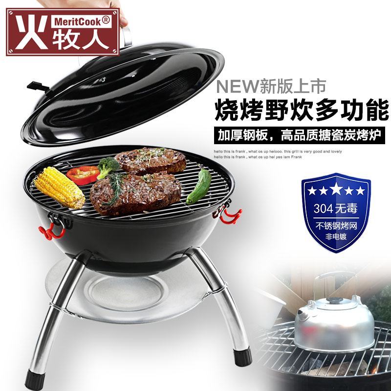 Inspirational Fire Gaucho grill outdoor portable 3 5 people or more circular charcoal barbecue grill Stove Amazing - Elegant portable barbecue grill Awesome
