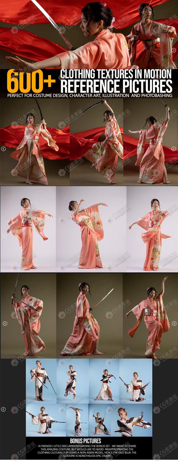 600组女性运动姿势服装纹理造型高清参考图片合集