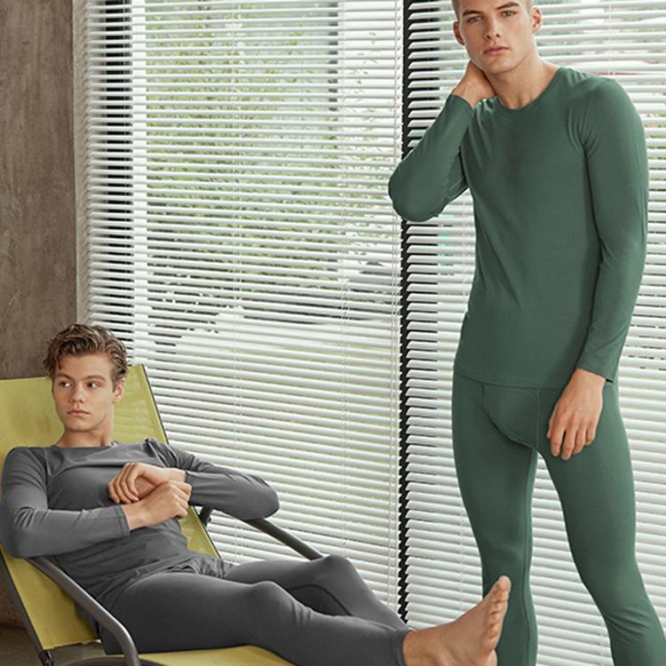 保暖内衣就选GXG,穿着温暖有型