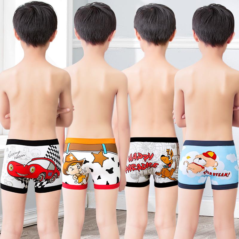 e920ae54fd Children's underwear boys flat cotton 6 large children 8 shorts head 10  boys 12 children pupils Four Corners 15 years old