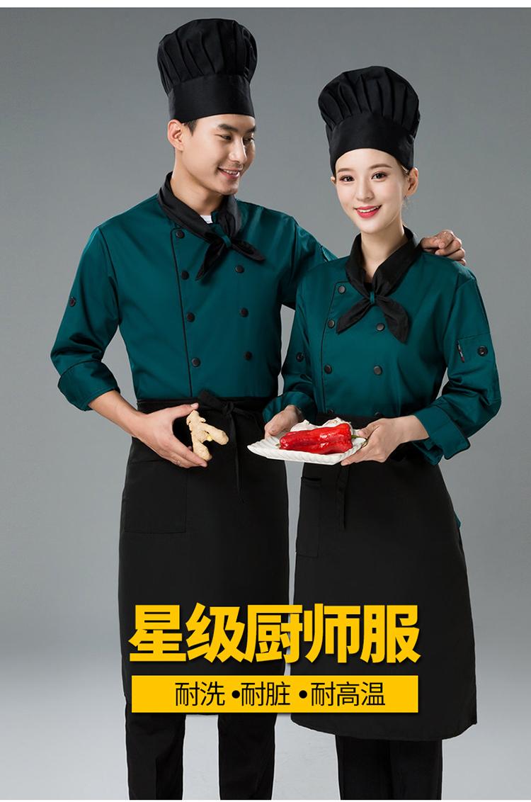 厨师服长袖秋冬装男女酒店餐厅厨房厨师工作服蛋糕西点面点师服装