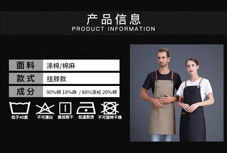 韩版工作围裙LOGO印字厨房服务广告水果咖啡超市火锅防水围腰定制