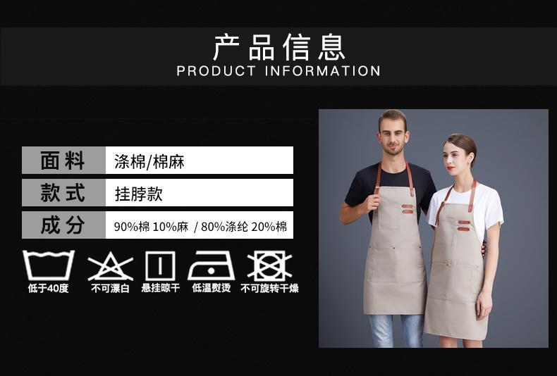 订做美甲奶茶店广告围裙定制logo印字时尚家用厨房工作服