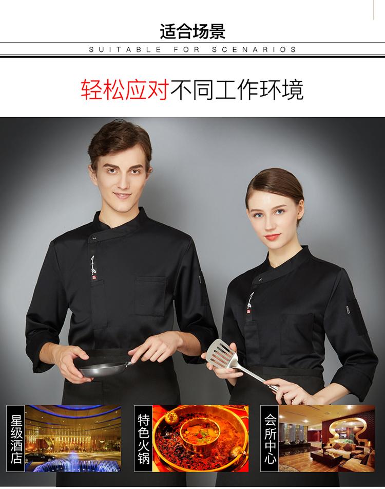厨师服长袖秋冬装餐饮饭店后厨厨房工作服加肥加大男女厨师服工衣