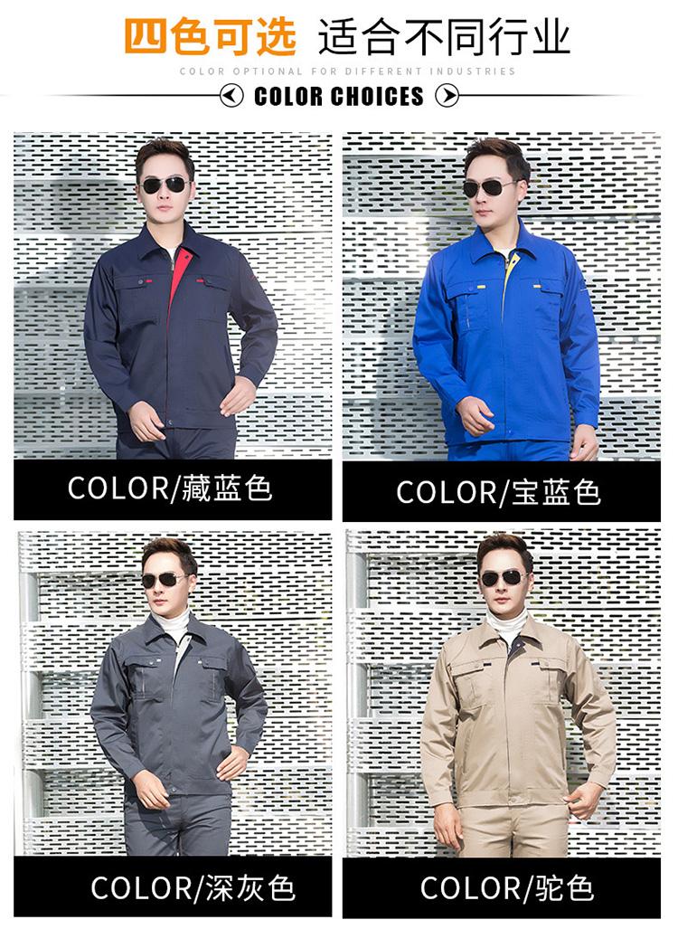 长袖工作服套装男女士工地耐磨秋季反光条工厂汽修上衣劳保服定制