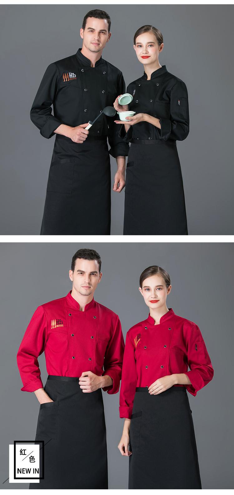 厨师工作服男长袖秋冬装中国厨房餐饮黑色长袖厨师服酒楼后厨工服