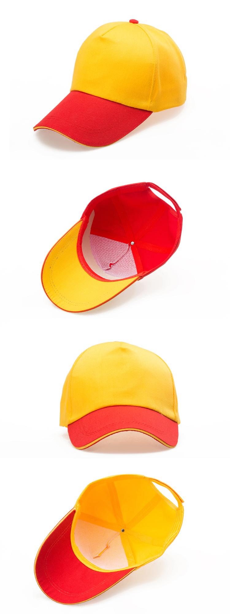 车间专用工作帽食品帽子包头鸭舌帽厂帽