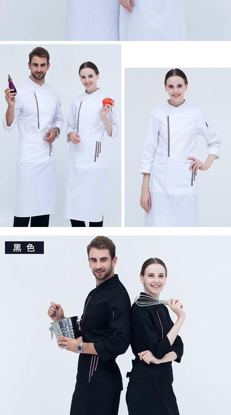 酒店厨师服秋冬款男女长袖饭店西餐厅厨房厨师长工作服