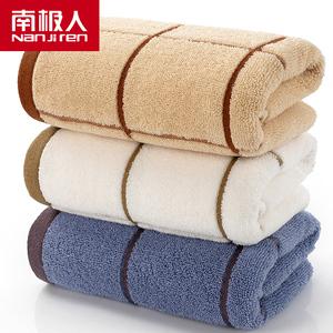 南极人3条大毛巾纯棉 洗脸洗澡家用成人男女帕全棉柔软吸水不掉毛
