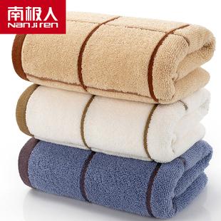3條大毛巾!南極人純棉柔軟毛巾