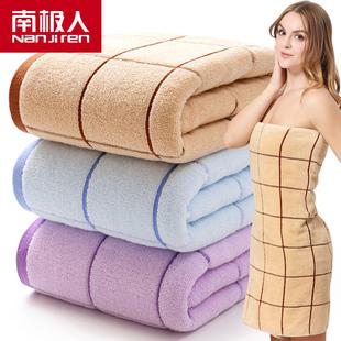 南極人純棉大浴巾男女情侶加厚浴巾