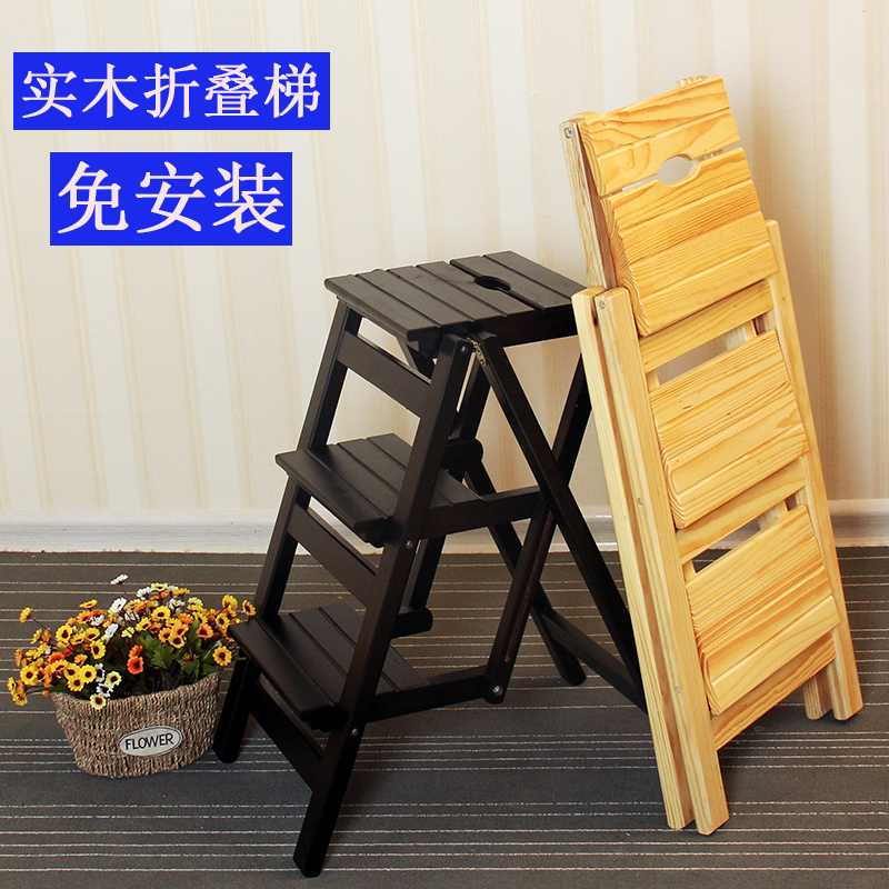 Chair Step Ladder #41 - Solid Wood Household Folding Ladder Multi-function Stair Chair Step Stool  Thickened Indoor Climbing Small Ladders Creative Three-step Ladder