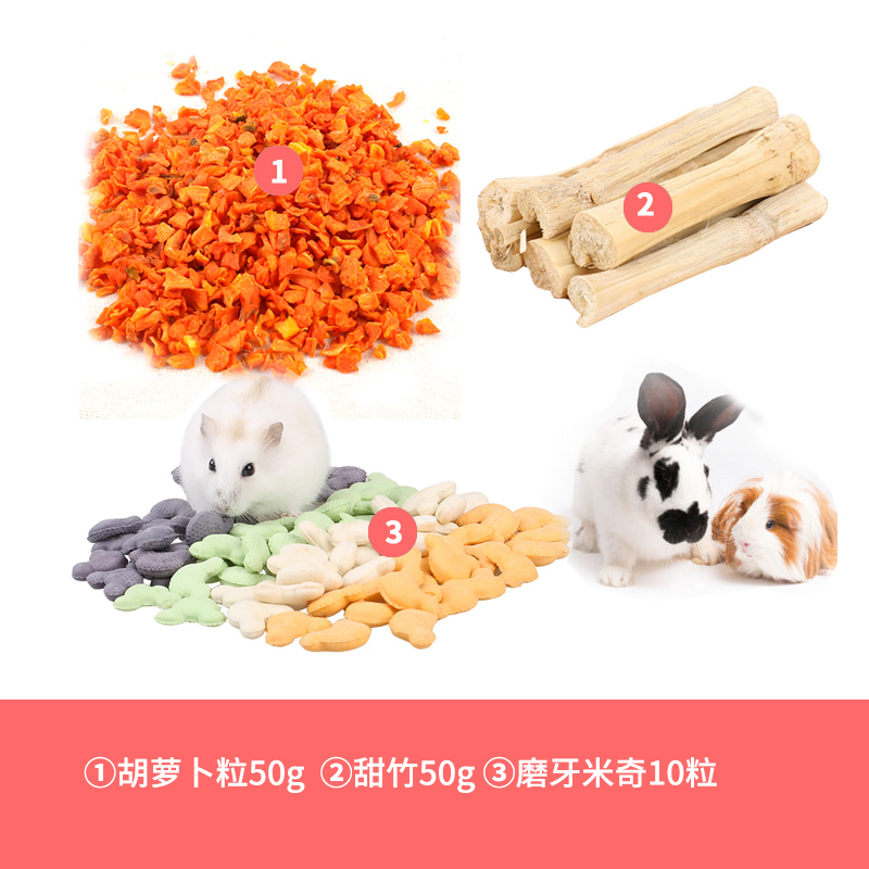 Carrot + Mickey Cake 10 + Sweet Bamboo 50g