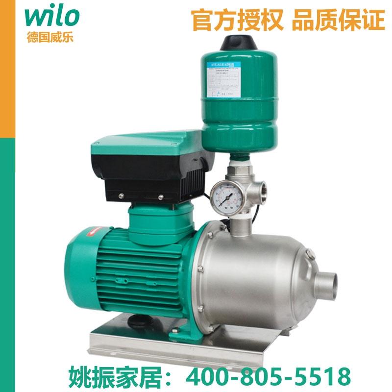 德国威乐水泵MHI204/404变频泵MHI803/804增压泵MHI1603/1604新款