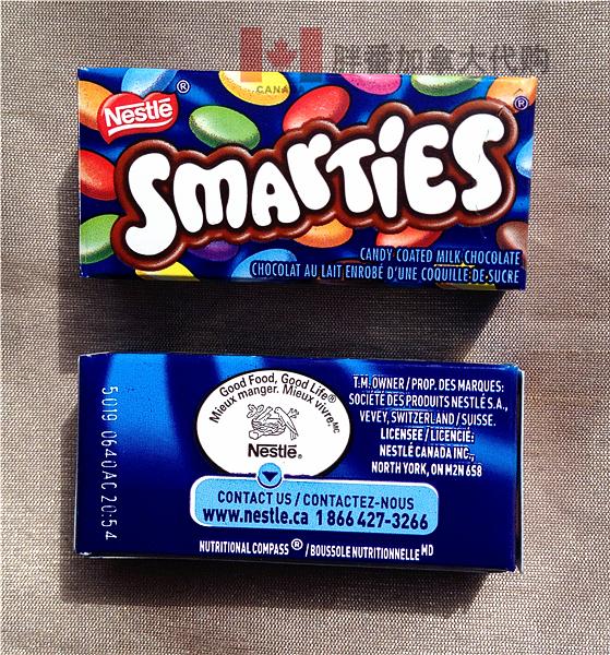 Spot Delicious Canadian Original Nestle Nestle Mm Smart Beans