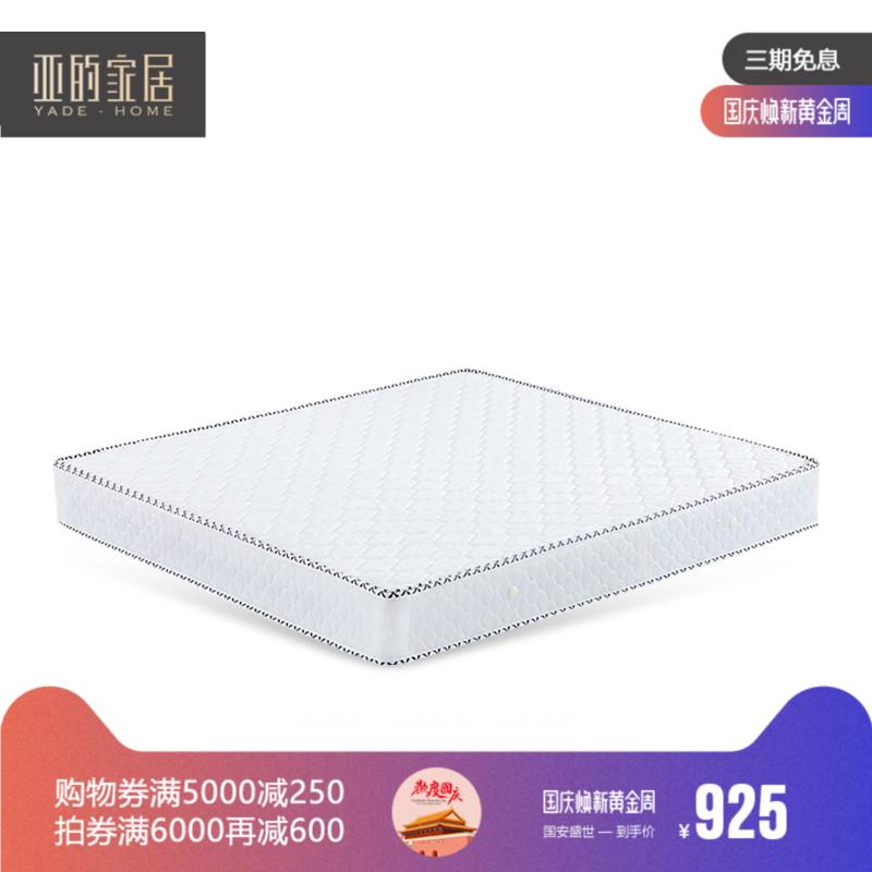 天然椰棕高碳整網彈簧臥室軟硬兩用床墊 1.8米1.5雙人席夢思棕墊