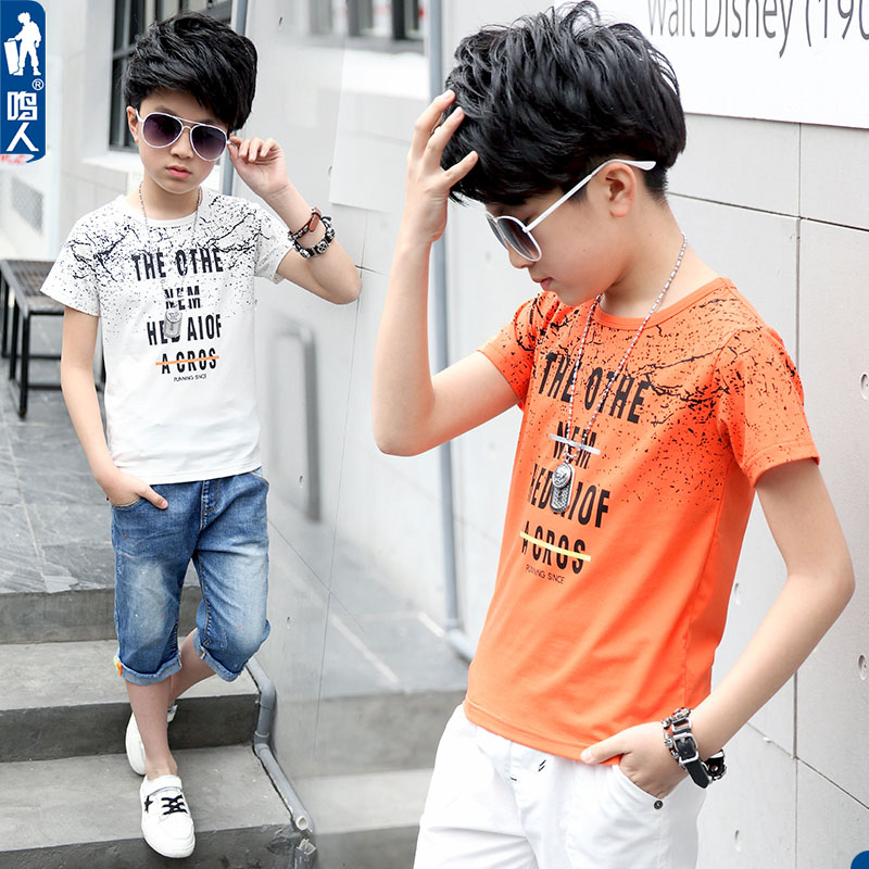 1d8fd4dba70 Male children short-sleeved T-shirt boy Summer 2019 new tide boy t Blood ·  Zoom · lightbox moreview · lightbox moreview · lightbox moreview · lightbox  ...