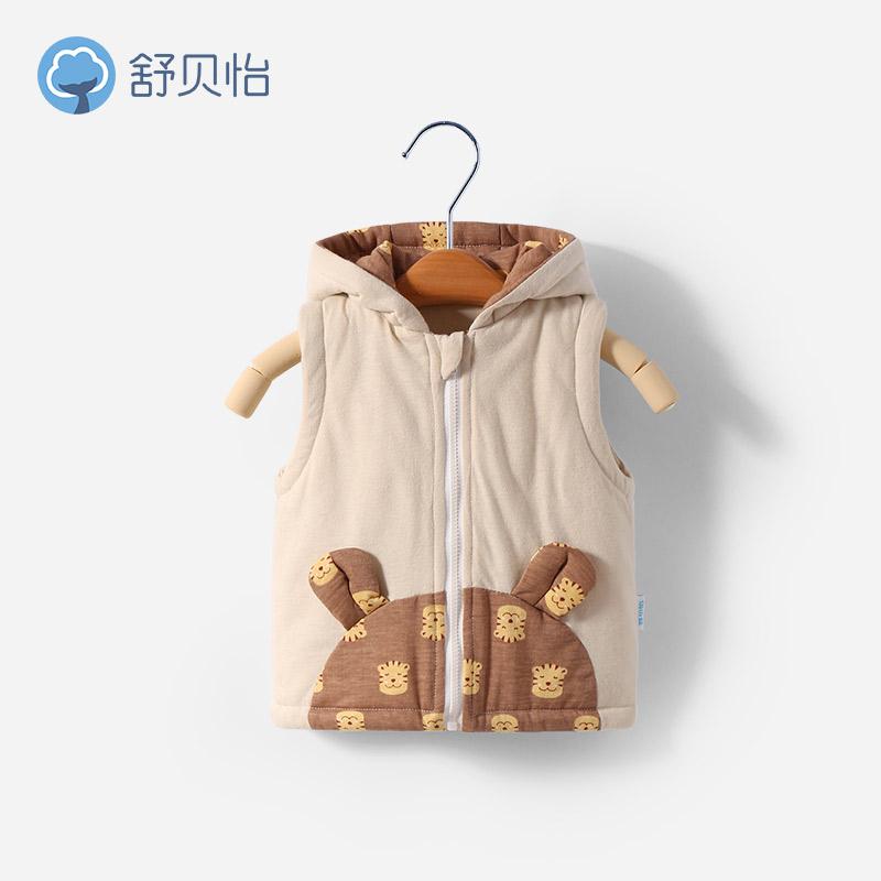 Áo vest bé gái bông ấm áo bé trai cotton bé trai sơ sinh dày bên ngoài mặc khăn choàng mùa thu và mặc mùa đông - Áo ghi lê