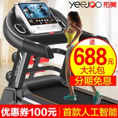 беговая дорожка Yeejoo w999
