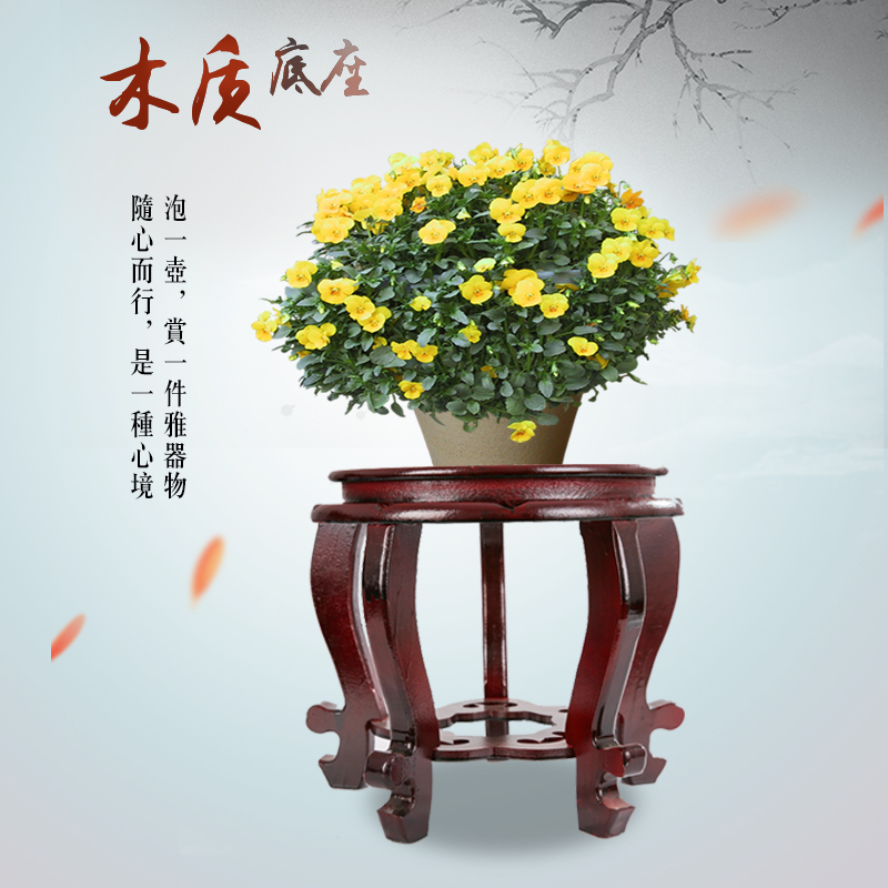Increased Flower Pot Base Tray Solid Wood Flower Stand Round Stone